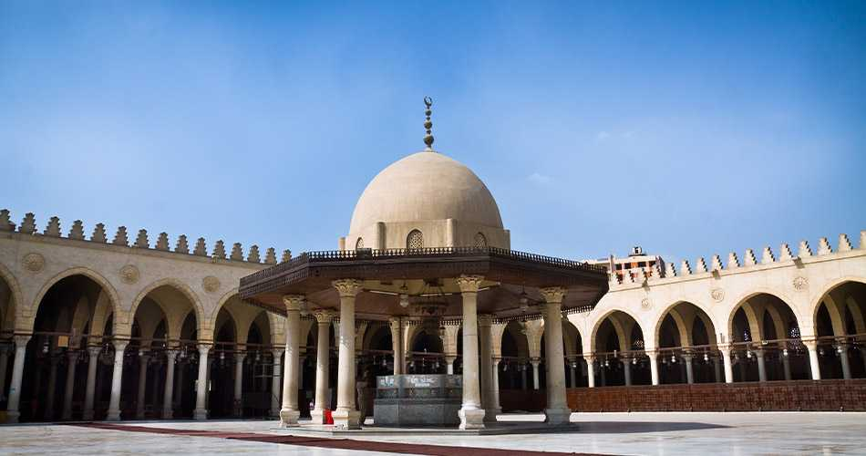 Amr Ibn Al-Aas Moschee
